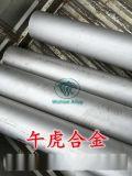 濃硝酸的裝置裏的管道泵類用C4鋼(00Cr14Ni14Si4)價格現貨