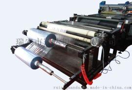 冠达全自动导带印花机 可定制 服装丝印机 四色