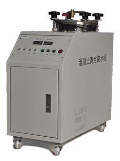 CK-BSJ型混凝土智慧真空飽水機