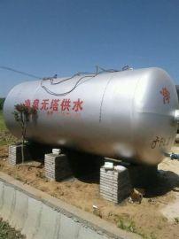小区无塔供水压力罐13513787251开源直销