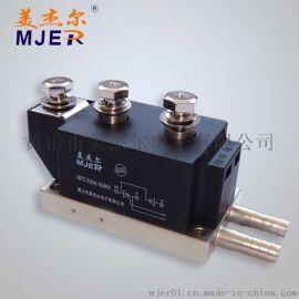 全新双向可控硅模块MFC500A1600V  MFC500-16 可控硅晶闸管模块 水冷可控硅 水冷模块
