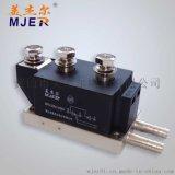 全新雙向可控矽模組MFC500A1600V  MFC500-16 可控矽晶閘管模組 水冷可控矽 水冷模組