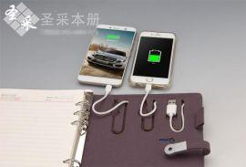 商务U盘充电笔记本供应厂家为您量身定制