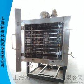 大型冻干机 硅油冻干机