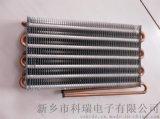 各种  柜铜管铝翅片蒸发器冷凝器河南科瑞