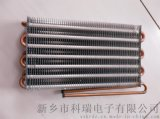 各種紅酒櫃銅管鋁翅片蒸發器冷凝器河南科瑞