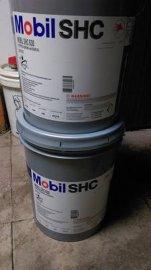 美孚佳高SHC424 426 427 429合成冷冻机油