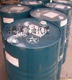 重庆加德士超级低灰燃气发动机油 6500 (HDAX® 6500 LFG Gas Engine Oil)