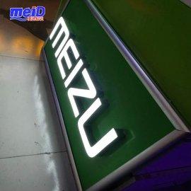 定制公司背景墙字迷你发光字 门头广告牌LED发光字 不锈钢发光字