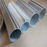 吊頂型材木紋鋁圓管裝飾材料