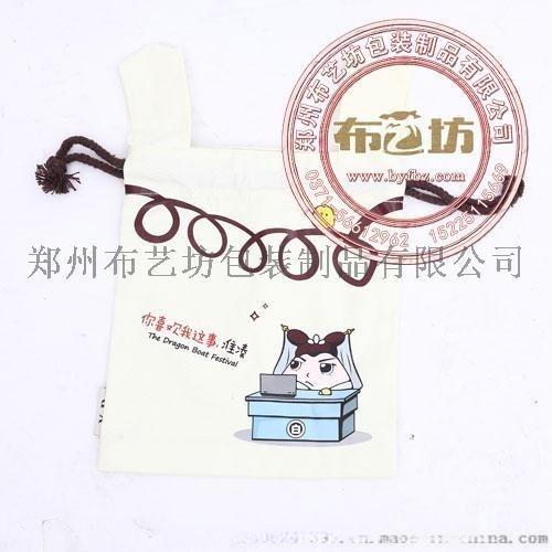 洛陽棉布袋廠家 棉布袋定製