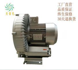 工厂直销 高压鼓风机 漩涡气泵  增氧泵0.7KW  700W