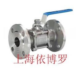 现货供应各种进口球阀     上海依博罗三片式法兰球阀