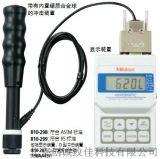 日本Mitutoyo攜帶型里氏硬度計