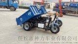 神力SLZ-001电动拉灰、灰斗车建筑工地专供手动自卸三轮车
