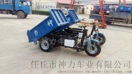 神力SLZ-001电动拉灰、灰斗车建筑工地  手动自卸三轮车