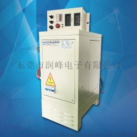 润峰电源高频阳极氧化整流机 电镀电源高频整流器0-24V1000A 高频开关电源