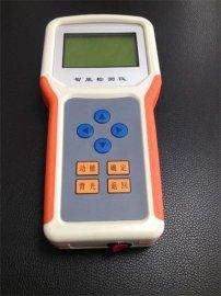 手持式扬尘噪声检测仪OSEN-SYZ 按需定制参数增可减