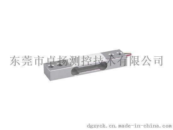 高精度天平传感器厂家