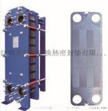 桑德斯鈦板熱交換器,鈦板熱交換器,交換器