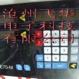 仪表塑料片面板3M胶厚PVC不干胶定做机器面板膜贴纸铭牌按键标签