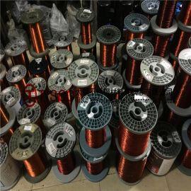 厂家直销 QZY-2/180漆包线 湖南漆包线 电磁漆包线 环保漆包线