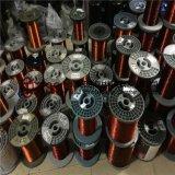 廠家直銷 QZY-2/180漆包線 湖南漆包線 電磁漆包線 環保漆包線