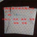 彦晨yc-lxz65g白色离型纸