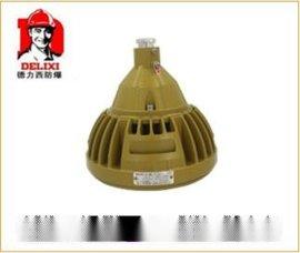 德力西LED防爆投光灯 BLED63-80W圆形多颗粒LED防爆灯