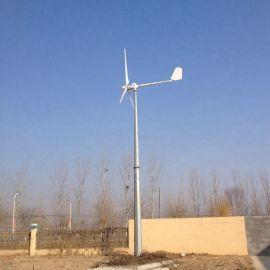 内蒙晟成20千瓦中小型风力发电机组