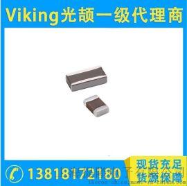供应 Viking光颉 MC-1迭层贴片电容