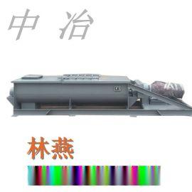 粉尘加湿搅拌机 立式粉尘加湿机 单轴粉尘加湿中冶