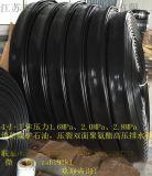 4寸2.8MPa聚氨酯高压排水输油软管