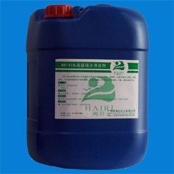 HR—833冷却水处理剂