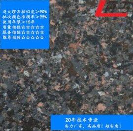 广东环保涂料直销别墅外墙仿石漆 建筑环保多彩漆 水性环保涂料批发