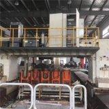 二手寧波海天HTM-50GMEx130高配數控龍門鏜銑牀5000X12000