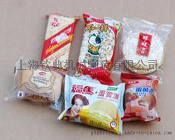 钦典直销:零食饼干包装机、果蔬食品包装、多功能式电子称包装机