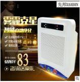 直销 先邦空气净化器室内家用除甲醛雾霾PM2.5负离子空气净化器