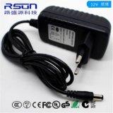 路盛源-供应电源适配器12V1A美规9V1A欧规 IC方案机顶盒电源5V2A充电器