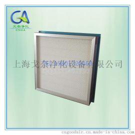 H13果冻胶液槽式高效HEPA空气过滤器