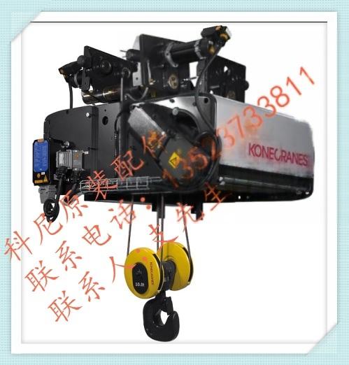 科尼SWF法兰泰克葫芦原装配件 整流模块 整流器ESD141 60003098