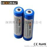 HOOZHU鸿珠 18650锂电池 手电筒锂电池加大容量 3.7v伏强光可充电电池强光