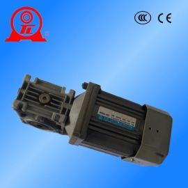 东历WP系列涡轮蜗杆减速机