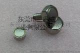 磁鐵組件/五金磁鐵/磁路設計/自動化磁鐵