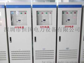宁夏三相照明型EPS应急电源厂家