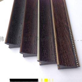 华仑观色6公分古铜色复古发泡镜框线条J06040