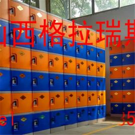 ABS更衣柜厂家浴室更衣柜煤矿更衣柜安装简单资质齐全