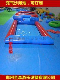 儿童充气沙滩池决明子充气水池/移动充气水上乐园