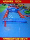 兒童充氣沙灘池決明子充氣水池/移動充氣水上樂園