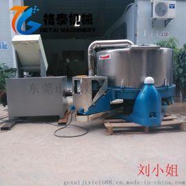 厂家专业生产不锈钢 卧式平底离心脱水机 工业脱油机 脱水甩干机
